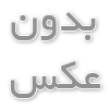 دانلود Mik Scrolling Battle Text-Addon